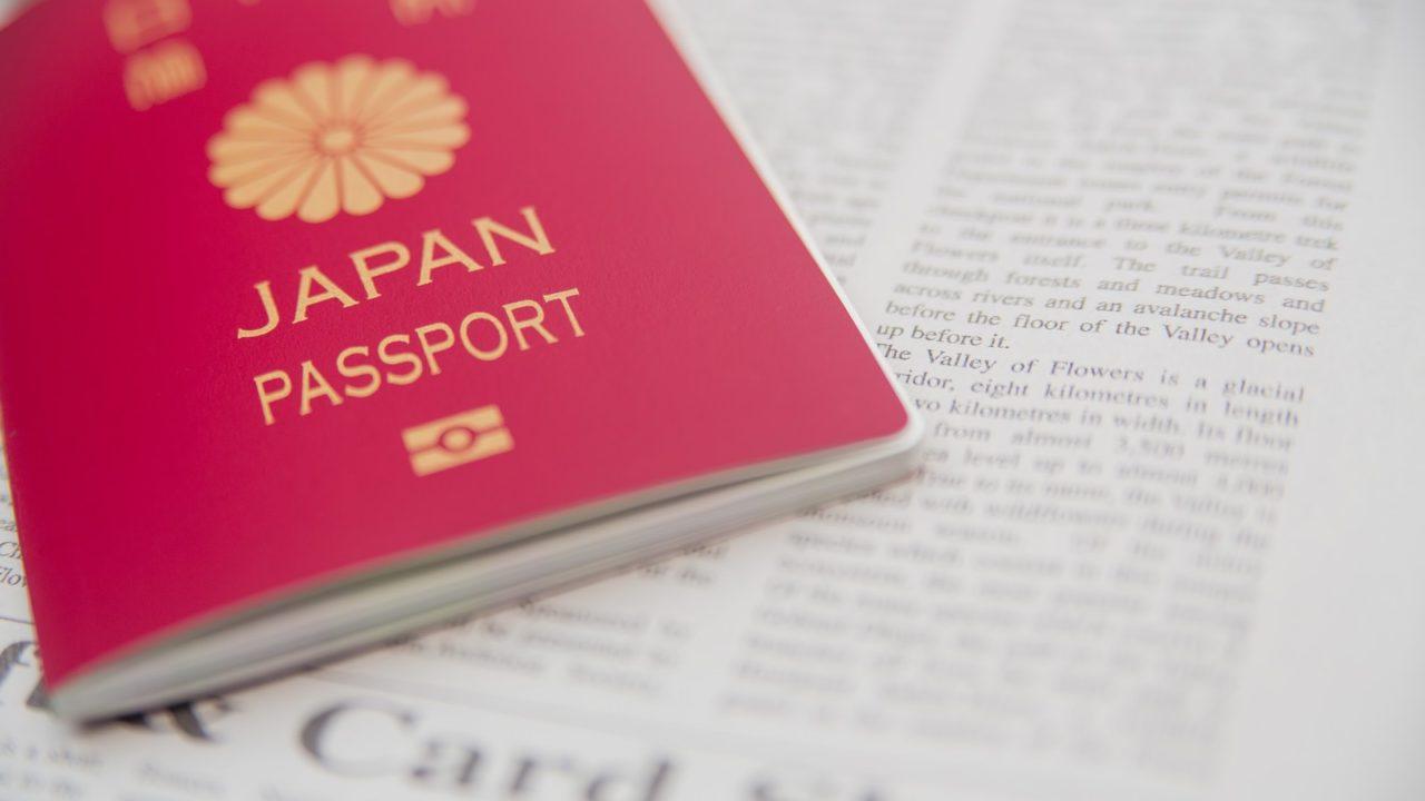 MS251_japanpassport_TP_V (1)