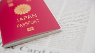 MS251_japanpassport_TP_V (1)