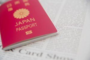 s-MS251_japanpassport_TP_V