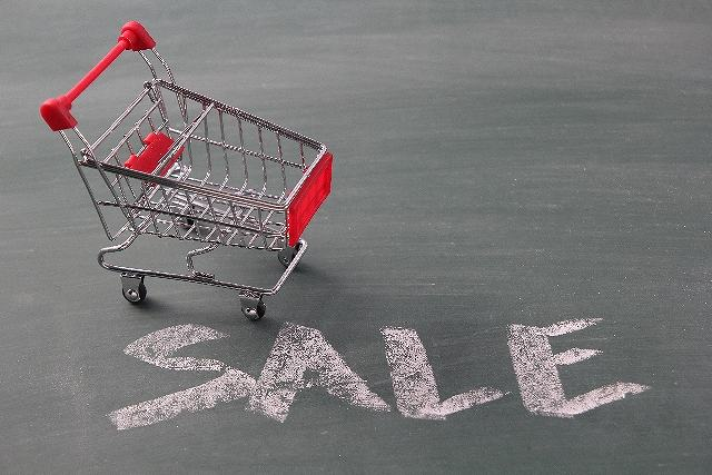 s-sale