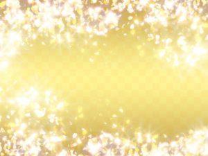 s-shining