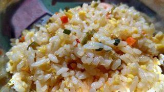 s-fried-rice-40