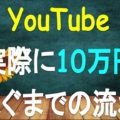 s-vs180812-005