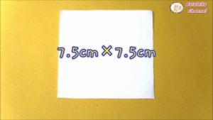 s-vs190823-008