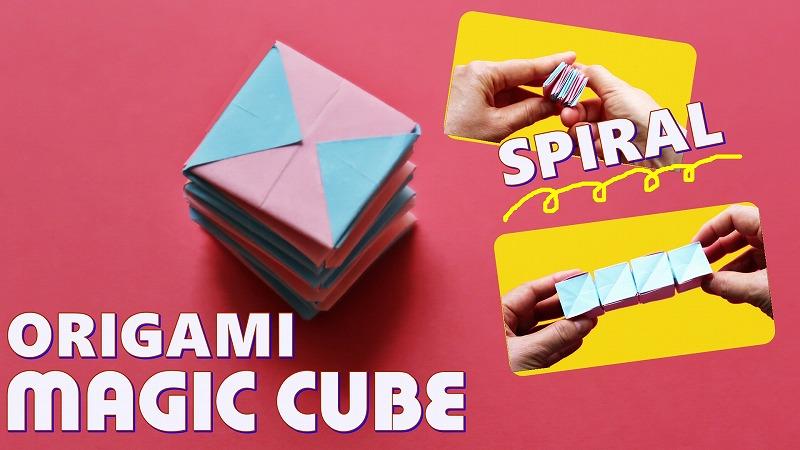 s-サムネイルマジックキューブ11