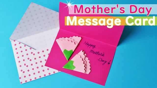 s-サムネイル母の日メッセージカード6