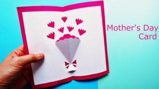 s-サムネイル母の日カード1