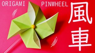 s-サムネイル風車3