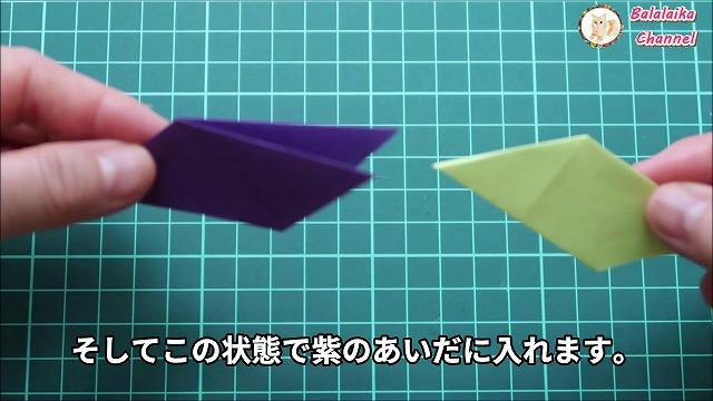 s-vs200526-039