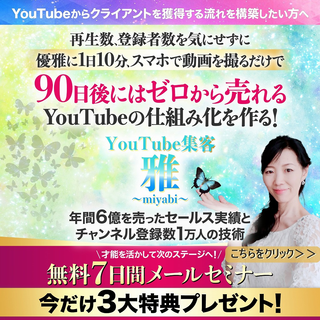 s-1025_久保田様-03 こちらをクリック